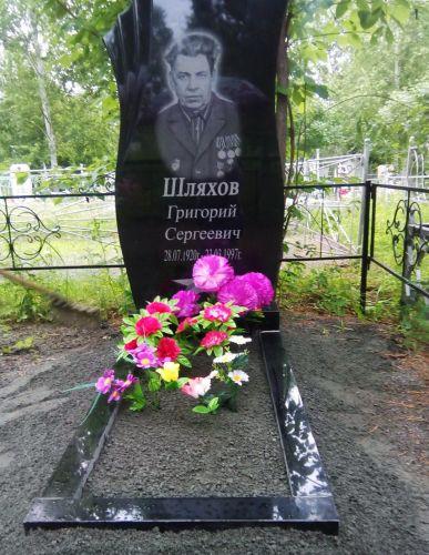 Памятник для ветерана. История одного «безнадежного» поиска документов