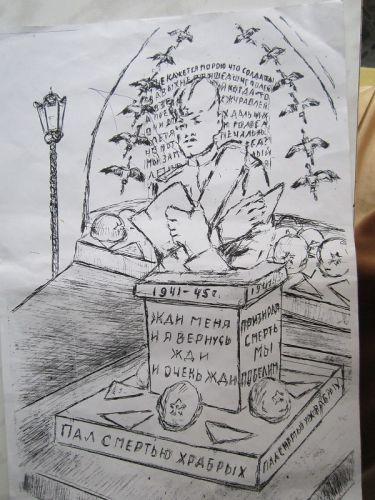 Ветеран из Армавира мечтает поставить памятник фронтовому письму