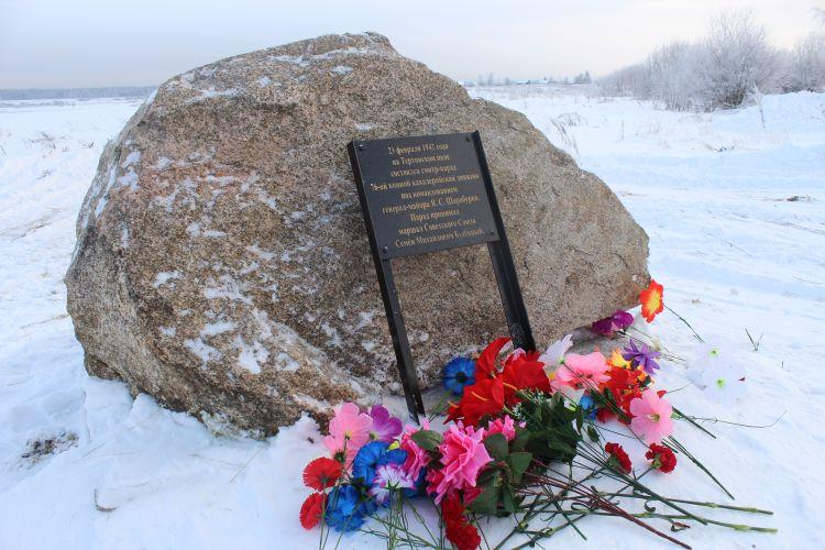 Открытие памятного знака 76 кавалерийской дивизии