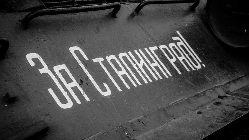 Москва и Волгоград увидят в феврале уникальные военные фото