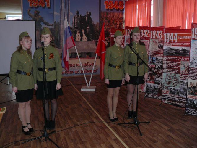 """Урок мужества """"Сталинград:200 дней мужества!"""""""