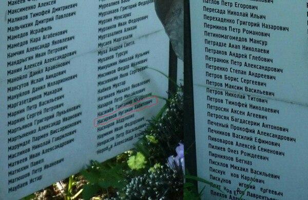 Как житель Башкирии стал волонтером Бессмертного полка