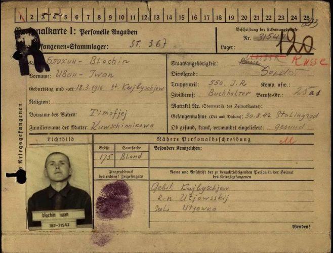 Внучка солдата разыскивает родных ветерана Дмитрова