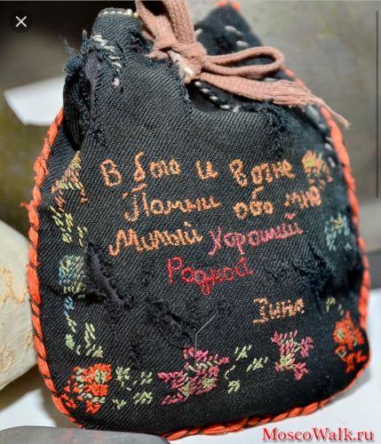 Проект «Любовью победив войну»