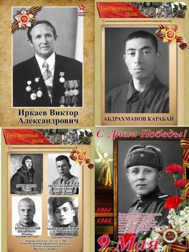 Бишкек 2018  Где в Бишкеке можно сделать штендер с портретом ветерана.