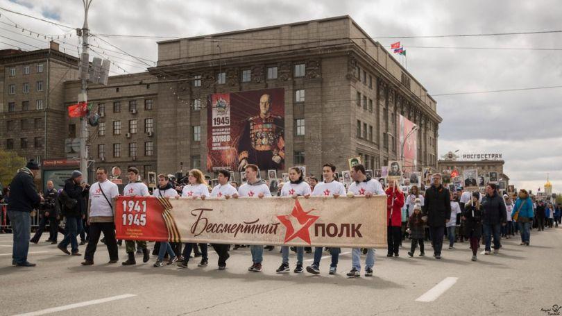 Новосибирцы, мы формируем наш «Бессмертный полк»! 9 Мая «Бессмертный полк» замкнет  прохождение военного парад на площади Ленина