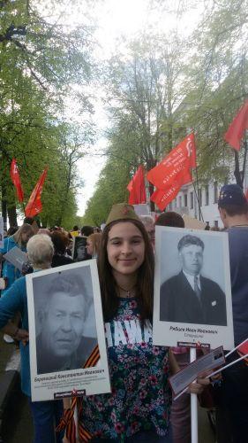 Где в Ярославле изготовить транспарант с портретом вашего Солдата?