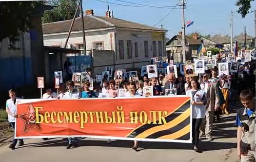 Маршрут и время шествия 2018