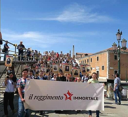 9 мая 2018 в Венеции вновь пройдёт Бессмертный полк
