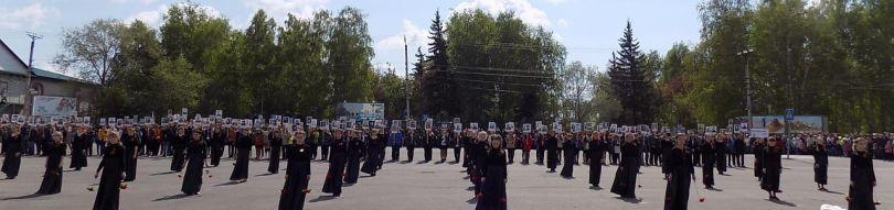 Бессмертный полк Топчихинского района в 2018 году