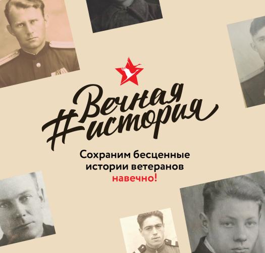 """Видеолетопись """"Бессмертного полка"""" #вечнаяистория"""