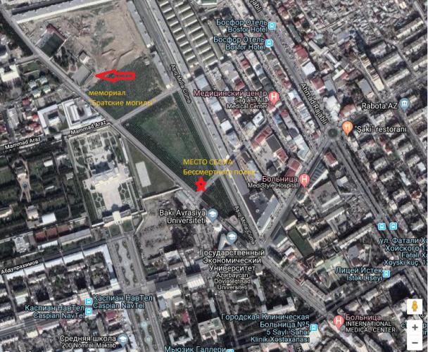 9 мая 2018 в Баку вновь пройдёт Бессмертный полк