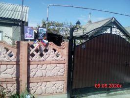 """""""Бессмертный полк """" в своем дворе,п. Нижнегорский,Республика Крым 9 мая 2020 г."""