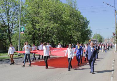 """город Донской """"Знамя Победы"""""""