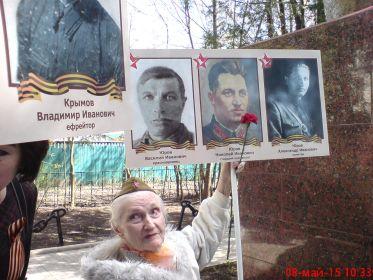 2015. 8 мая. Младшая дочь из семьи Юрова Василия Ивановича, погибшего при обороне Москвы. Дочери Юровой Людмиле Васильевне было 4,5 года, когда семья провожала 36-летнего папу на фронт.