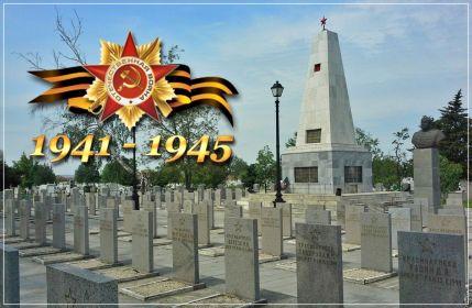 Воинское захоронение бойцов ІІІ-го Украинского фронта. Русское военное кладбище, Болгария, город Видин, парк Нора Пизанти. Размеры — около 600 кв.м., захоронены 233 солдат Красной армии.