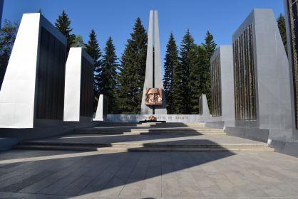 Мемориал Парка Победы