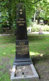 Могила Героя Советского Союза Петрова М. Т.