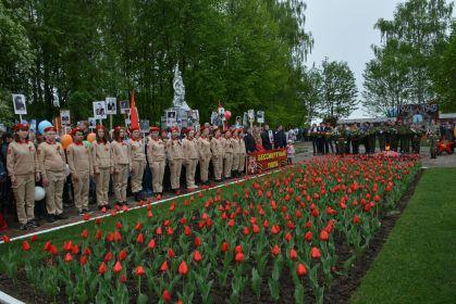 митинг в сквере Победы