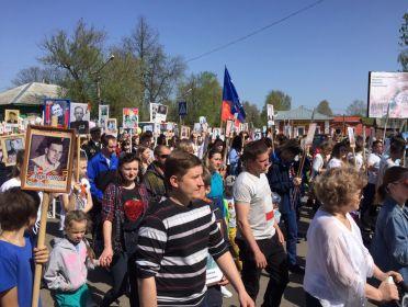 """Колонна """"Бессмертного полка"""" в г. Буй Костромской области"""
