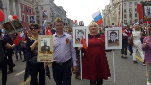 9 мая 2019 - семья Гвоздяковых на шествии Бессертного полка в Москве
