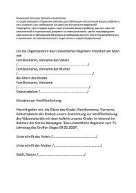 Внимание! Большая просьба к родителям: по существующим в Германии законам, для публикации выступления Вашего ребёнка в сети интернет нам необходимо письменное с...