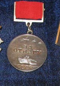 Медаль за отвагу № 439968