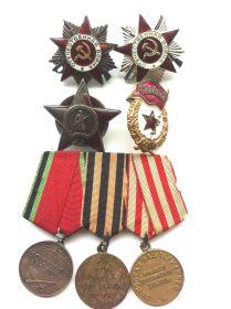 Боевые награды отца