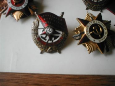"Орден ""Красная Звезда"" (№3351231)"
