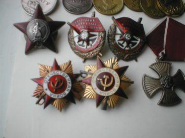 Орден мужества (55344)