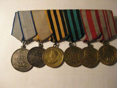 """Медаль """"За отвагу"""" (13092)"""