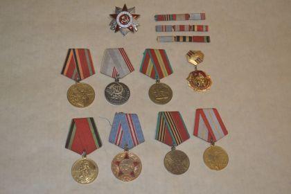 Оставшиеся медали