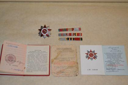 Книжки к медалям