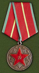 """Медаль """"За безупречную службу"""""""
