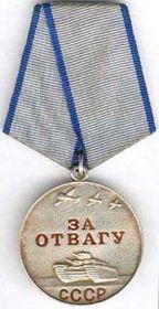 """""""За отвагу"""", медаль"""