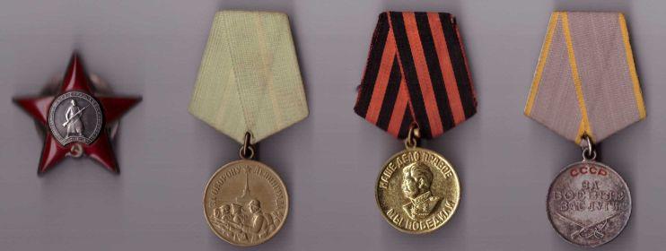 Орден Красной звезды и медали