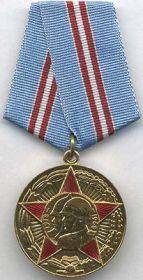"""Медаль """"50 лет Советской армии"""""""