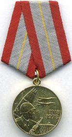 """Медаль """"60 лет Совветской армии"""""""