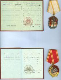 Орден Ленина - 20 08 1986, Орден Знак Почета - 27 04 1967