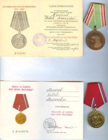 Медаль В Память 800-летия Москвы - 10 04 1948, В Память 850-летия Москвы - 26 02 1997
