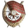 Орден Красного знамени 7 мая 1945 на территории Германии