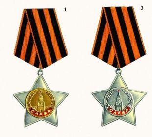 Ордена Славы II и III степени