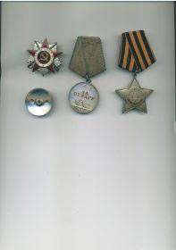 Три главных награды