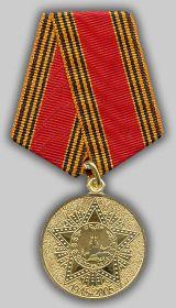 """""""60 лет Побебы в ВОВ 1941-1945г."""""""