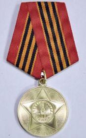 """""""65 лет Побебы в ВОВ 1941-1945г."""""""