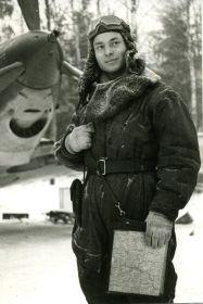Лавейкин И.П. декабрь 1941г.