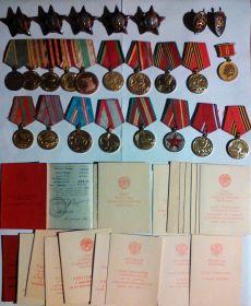 Награды и документы