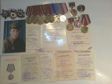 Удостоверения к медалям победителя