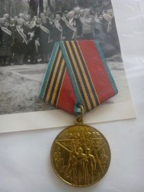 """юбилейная медаль Победы:""""40-Летие"""""""