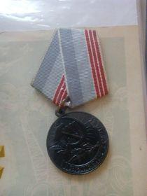 """медаль:""""Ветеран труда"""""""